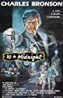 10-to-midnight-13983.jpg_Drama, Thriller, Crime_1983