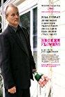 broken-flowers-10154.jpg_Drama, Comedy, Romance, Mystery_2005