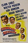 command-decision-1547.jpg_War, Drama_1948