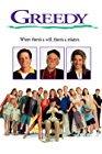 greedy-2364.jpg_Comedy_1994