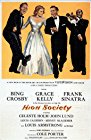 high-society-4293.jpg_Comedy, Musical, Romance_1956