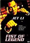 jing-wu-ying-xiong-25204.jpg_Drama, Thriller, Action_1994