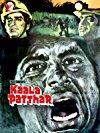 kaala-patthar-12583.jpg_Drama, Action, History, Thriller_1979