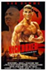 kickboxer-16445.jpg_Sport, Action, Thriller_1989