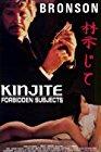 kinjite-forbidden-subjects-14002.jpg_Crime, Thriller, Drama, Action_1989