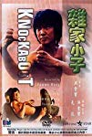 knockabout-64500.jpg_Drama, Action, Comedy_1979