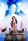 maid-in-manhattan-5558.jpg_Drama, Comedy, Romance_2002