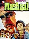 mashaal-27164.jpg_Family, Drama, Action_1984
