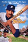 mr-baseball-20446.jpg_Sport, Comedy, Romance_1992