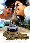 pyaar-to-hona-hi-tha-4125.jpg_Comedy, Drama, Romance_1998