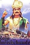 raja-harishchandra-33477.jpg_Short_1913