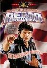 remo-williams-the-adventure-begins-17293.jpg_Romance, Comedy, Crime, Thriller, Adventure, Action_1985