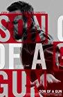 son-of-a-gun-5476.jpg_Crime, Action, Drama, Thriller_2014