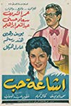 the-agony-of-love-31726.jpg_Comedy, Romance_1961