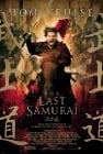 the-last-samurai-1070.jpg_Action, War, History, Drama_2003