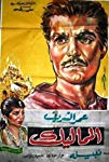 the-mamelukes-31753.jpg_Adventure, History, Drama, Action_1965