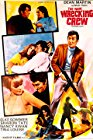 the-wrecking-crew-8311.jpg_Thriller, Crime, Adventure, Action, Drama, Comedy_1968