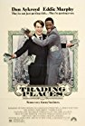trading-places-9061.jpg_Comedy_1983