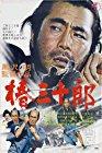 tsubaki-sanjr-25076.jpg_Thriller, Crime, Action, Drama_1962
