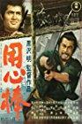 yjinb-25071.jpg_Thriller, Drama, Action_1961