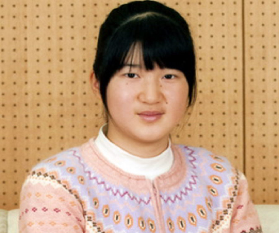 Princess Mako to marry a commoner: Some things to know ...  |Aiko Princess Toshi