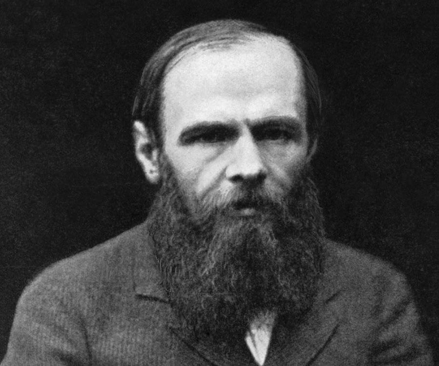 an analysis of crime in crime and punishment by fyodor dostoevskij Buy a cheap copy of crime and punishment book by fyodor crime and punishment by fyodor dostoevsky an interesting psychological analysis of the human.
