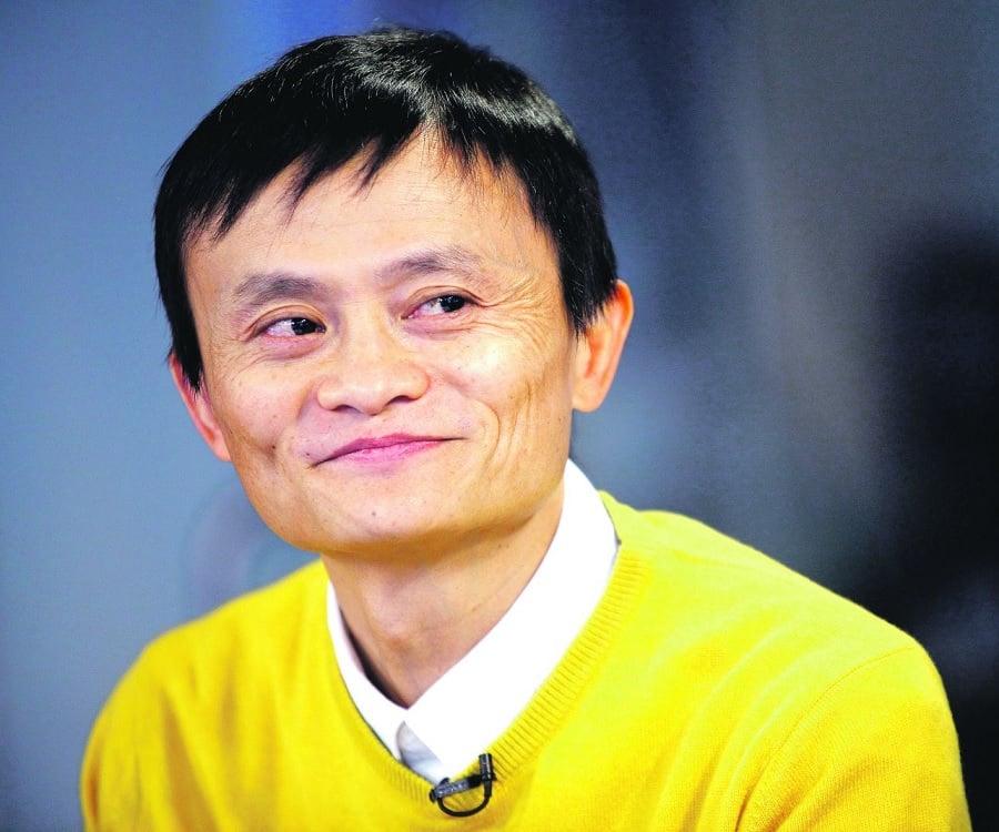 Jack Ma Biography Childhood Life Achievements Timeline