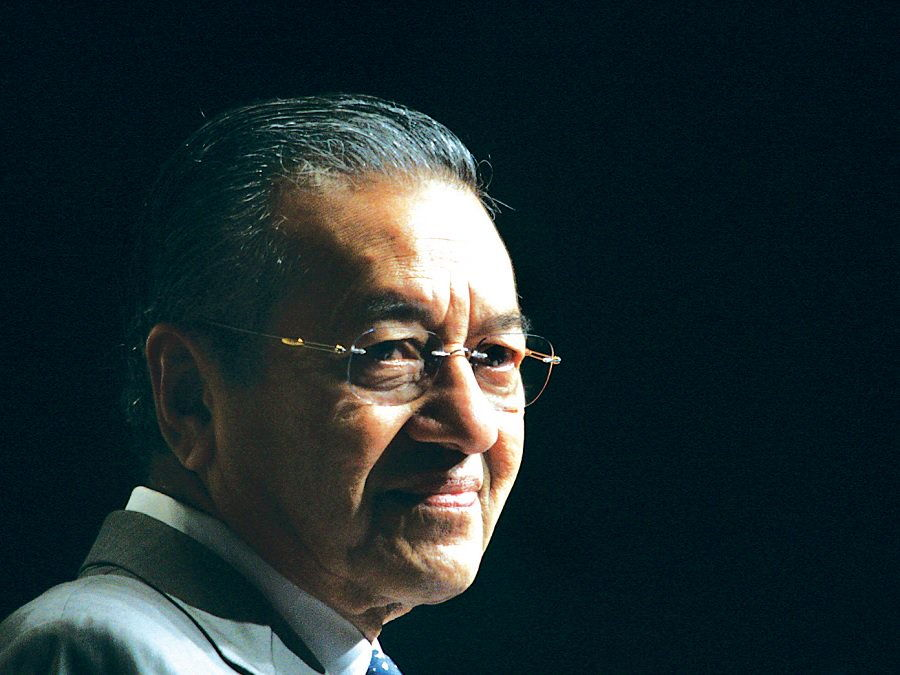 tun dr mahathir bin mohamad 2 essay Get access to dr mahathir achievement essays only from anti essays listed results 1 tun dr mahathir has done a lot of changes in national prime minister dato seri dr mahathir bin mohamad officially proclaimed tnb.