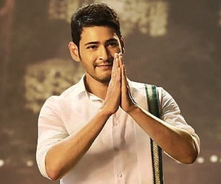 Mahesh Babu Biography - Facts, Childhood, Family Life & Achievements