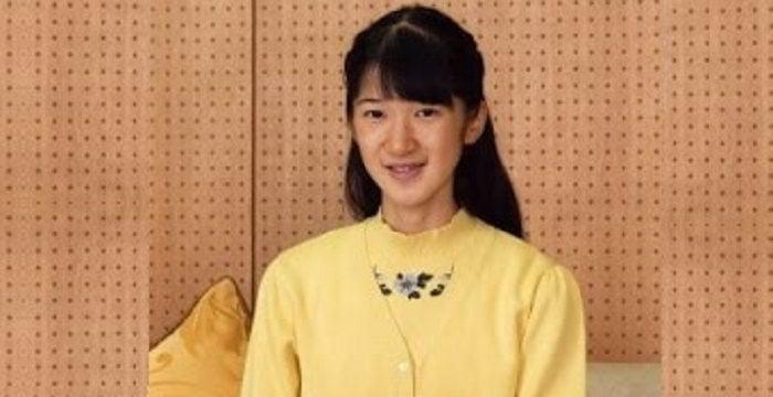 Aiko, Princess Toshi Biography – Facts, Childhood, Family ...  |Aiko Princess Toshi