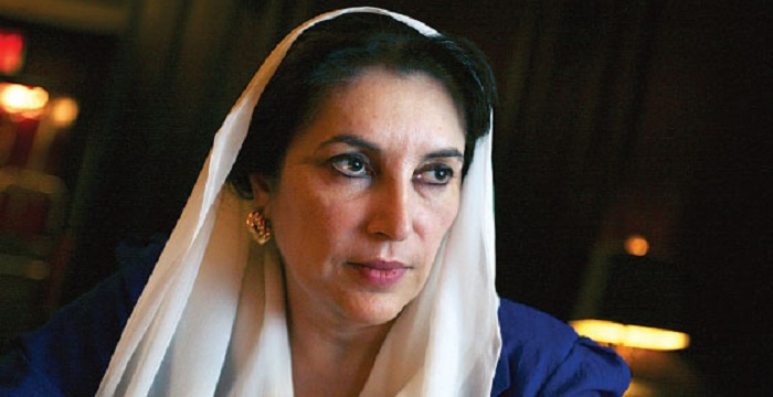 Benazir Bhutto Biography Childhood Life Achievements