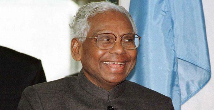 K R Narayanan Biography Childhood Life Achievements Amp Timeline