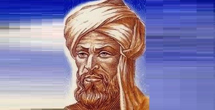 Childhood Life Achievements: Muḥammad Ibn Mūsā Al-Khwārizmī Biography