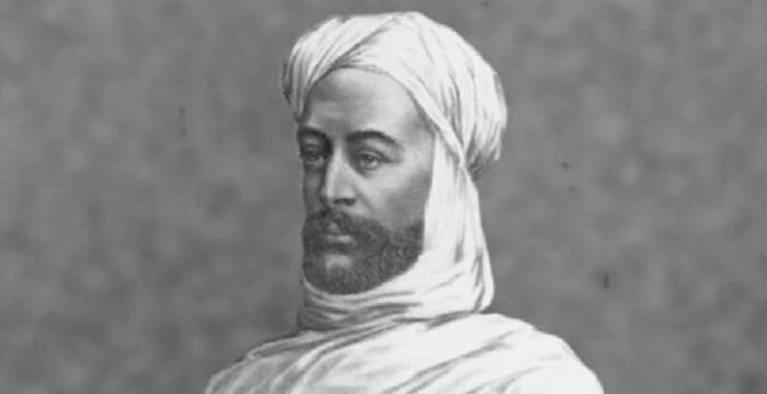 Muhammad Ahmad Biography - Childhood, Life Achievements & Timeline