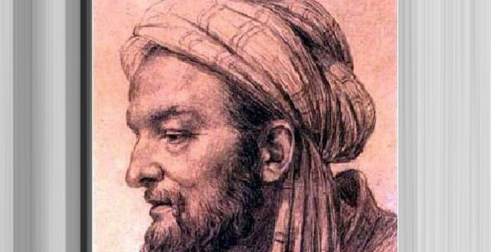 Muhammad Al-Idrisi Created The Most Accurate Map Of The World In Pre-Modern Time. Muhammad Al Idrisi Biography   Childhood, Life Achievements & Timeline