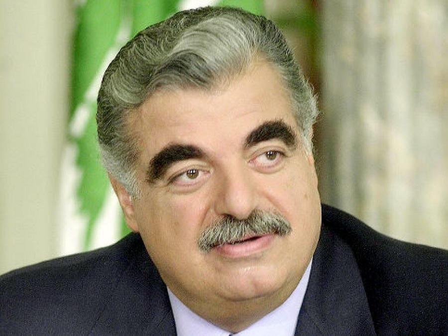 Image result for Rafic Hariri