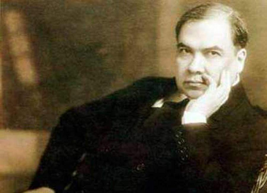 Rubén Darío Biography - Childhood, Life Achievements & Timeline