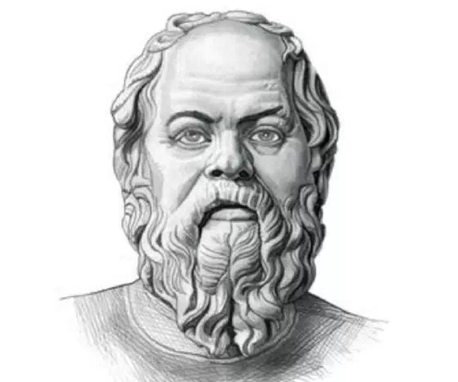 Socrates- Vol.1 সোক্রাটীস - খন্ড ১