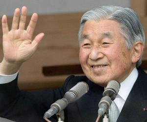 Akihito<
