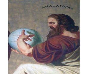 an essay on anaxagoras