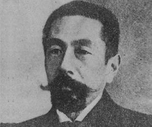Asai Chu<