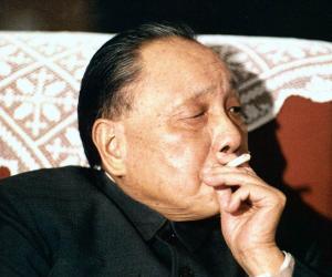 A biography and life work of deng xiaopeng