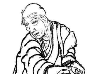 Katsushika Hokusai<