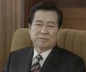 Kim Dae Jung<