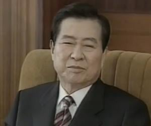 Kim Dae Jung early life