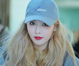 Kim Hyuna<