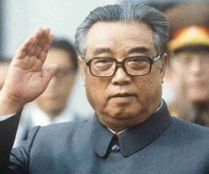 Kim Il-sung<
