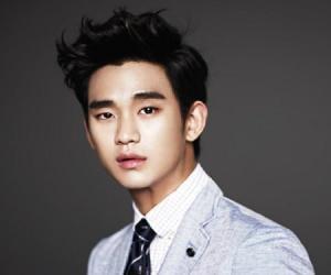 Kim Soo-hyun<