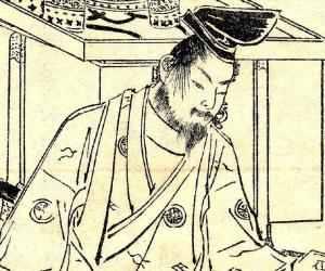 Minamoto no Yos...<