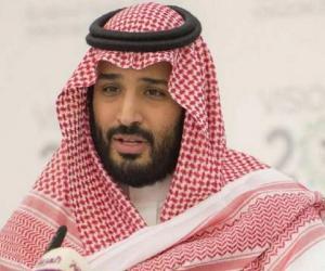 Mohammed bin Sa...<